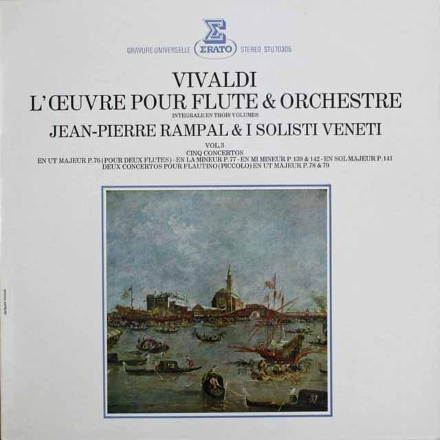 ランパルのヴィヴァルディ/フルート協奏曲&ピッコロ協奏曲 仏ERATO 3304 LP レコード