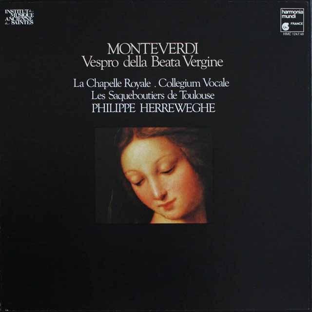ヘルヴェッへのモンテヴェルディ/聖母マリアの夕べの祈り 仏HM 3304 LP レコード