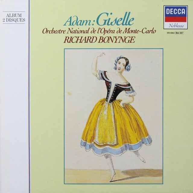 ボニングのアダム/ジゼル 仏DECCA 2719 LP レコード