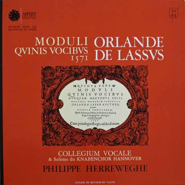 ヘレヴェッへのラッソ/五声のためのマドリガーレ 仏ASTREE 3304 LP レコード
