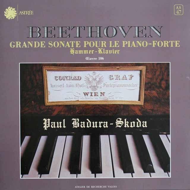 スコダのベートーヴェン/ピアノソナタ第29番「ハンマー・クラヴィーア」 仏ASTREE 3304 LP レコード