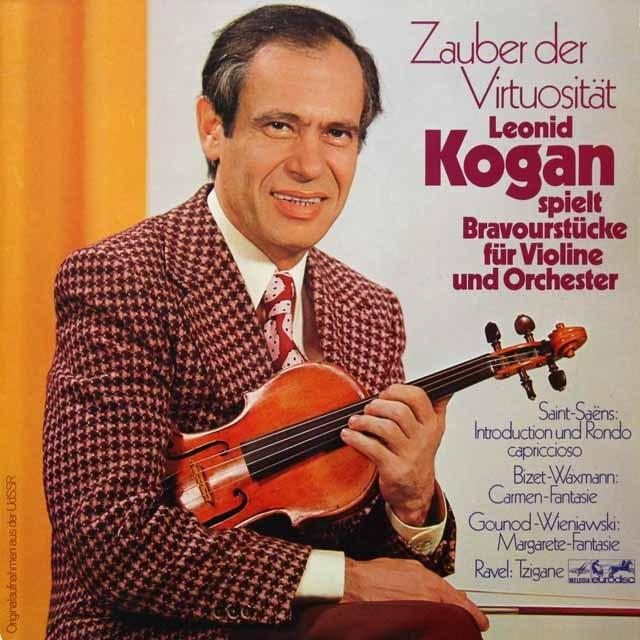 コーガン&コンドラシンのビゼー/「カルメン幻想曲」ほか  独eurodisc 2719 LP レコード