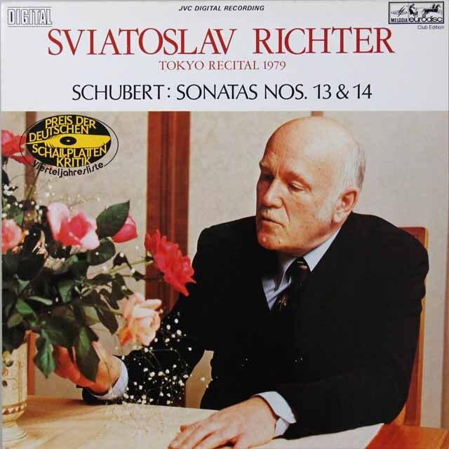 リヒテルのシューベルト/ピアノソナタ(東京リサイタル1979) 独eurodisc 3291 LP レコード