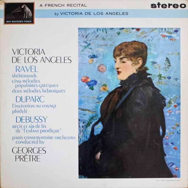 ロス・アンヘレスの「フランス歌曲集」  英EMI   2533 LP レコード