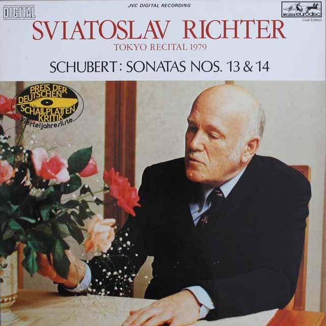 リヒテルのシューベルト/ピアノソナタ(東京リサイタル1979) 独eurodisc 3305 LP レコード