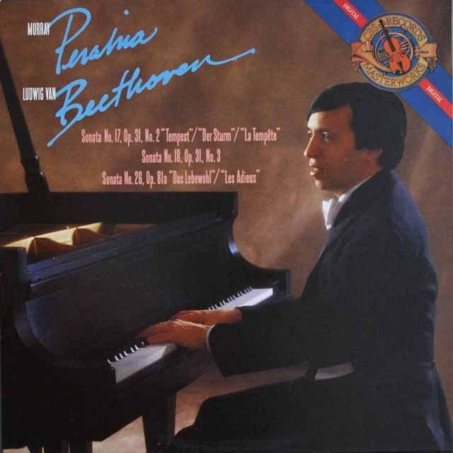 ペライアのベートーヴェン/ピアノソナタ第17番「テンペスト」ほか   蘭CBS   2529 LP レコード