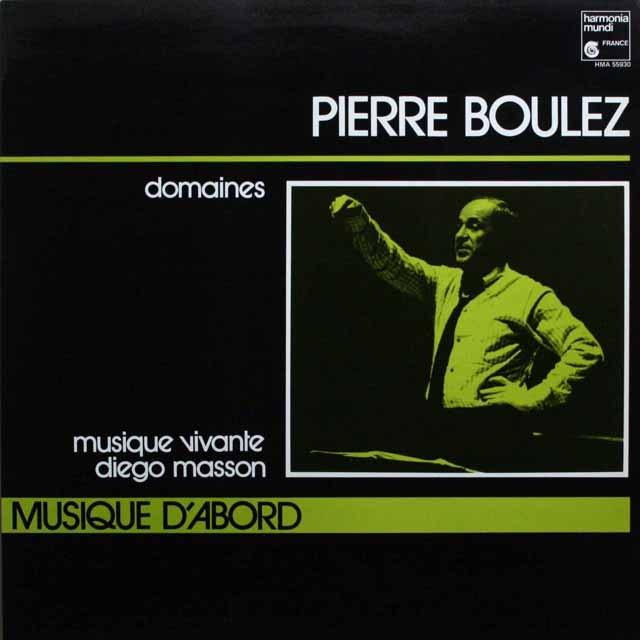 マッソンのブーレーズ/「ドメーヌ」 仏HM 3305 LP レコード