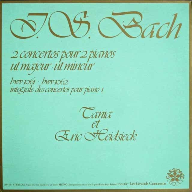 ハイドシェック夫妻のバッハ/2台のピアノの為の協奏曲 仏CASSIOPEE 3305 LP レコード