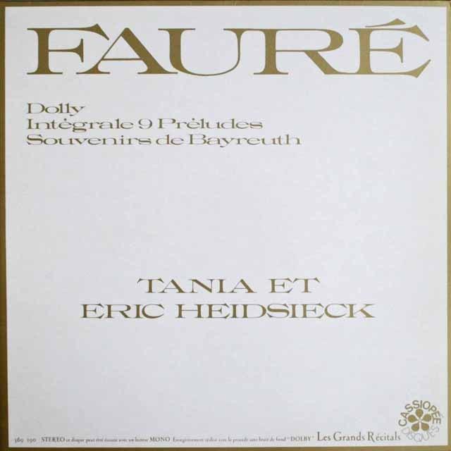 ハイドシェック夫妻のフォーレ/ピアノ組曲「ドリー」ほか  仏CASSIOPEE 3305 LP レコード