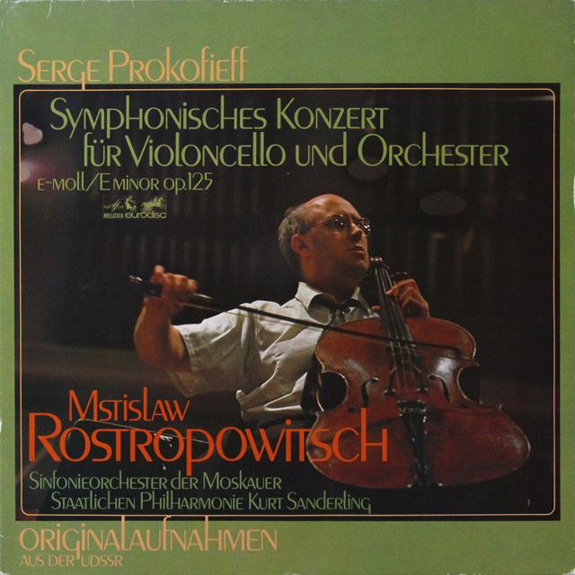 ロストロポーヴィチ&ザンデルリンクのプロコフィエフ/交響的協奏曲 独eurodisc 3290 LP レコード