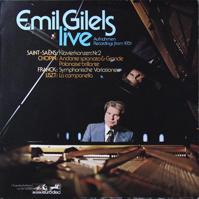 ギレリスのサン=サーンス/ピアノ協奏曲第2番 1951年歴史的ライヴ 独eurodisc 3290 LP レコード