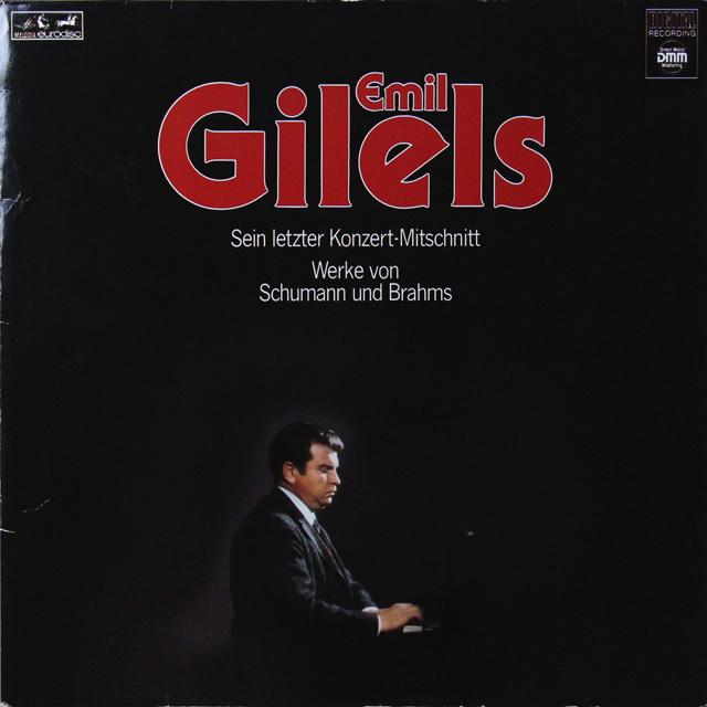 ギレリスの1984年東京ライブ 独eurodisc 3290 LP レコード