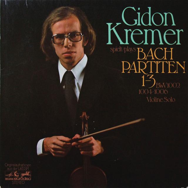 クレーメルのバッハ/パルティータ(第1番~第3番) 独eurodisc 3290 LP レコード