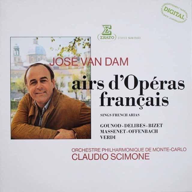 ダムの「フランスオペラ・アリア集」 仏ERATO 3307 LP レコード