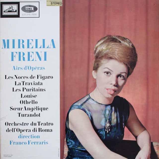 フレーニの「オペラ・アリア集」   仏EMI(VSM)   2534 LP レコード