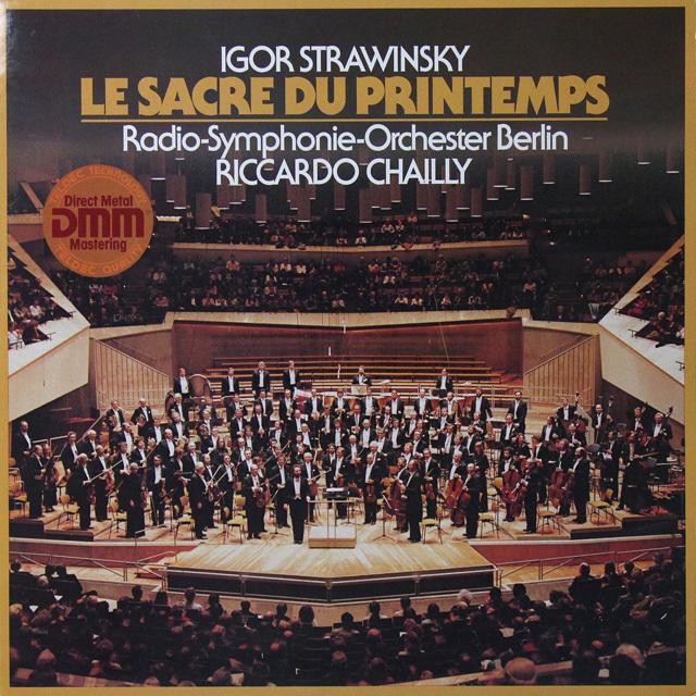 シャイーのストラヴィンスキー/「春の祭典」 独RSO BERLIN 2725 LP レコード