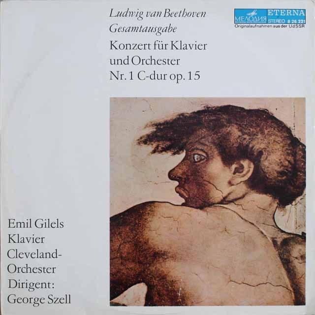 セル&ギレリスのベートーヴェン/ピアノ協奏曲第1番 独ETERNA 3306 LP レコード