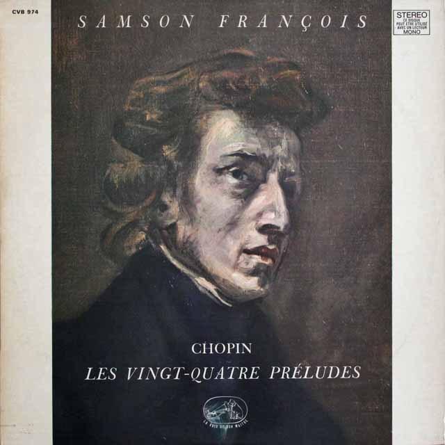 フランソワのショパン/前奏曲集    仏VSM(EMI)   2530 LP レコード