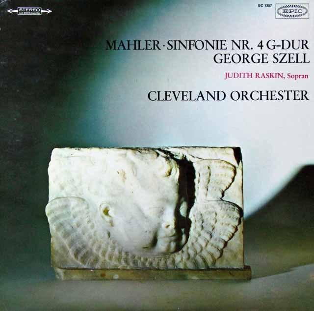 セルのマーラー/交響曲第4番 独EPIC 2809 LP レコード