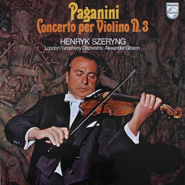 シェリングのパガニーニ/ヴァイオリン協奏曲第3番 独PHILIPS 3306 LP レコード