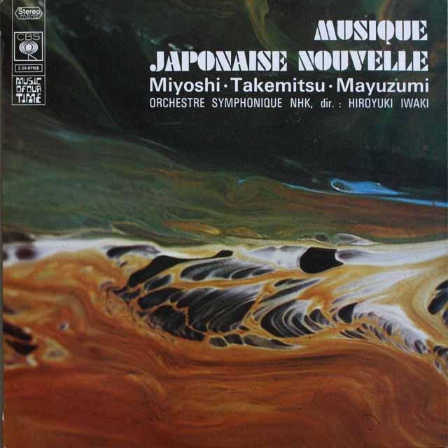 岩城&N響の日本の現代音楽集  仏CBS    2532 LP レコード