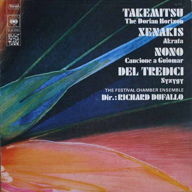 デュファーロの武満、クセナキスらの作品  仏CBS    2532 LP レコード