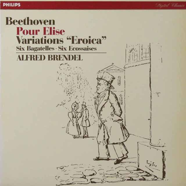 ブレンデルのベート-ヴェン/エロイカ変奏曲ほか 仏PHILIPS 3298 LP レコード