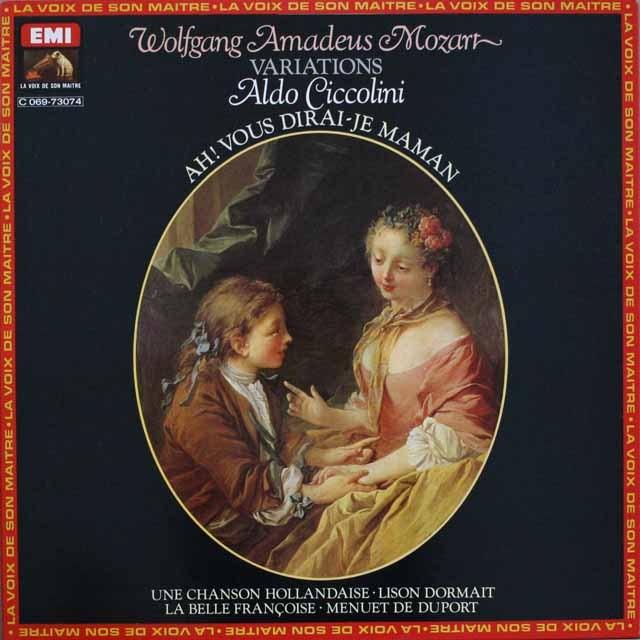 チッコリーニのモーツァルト/ピアノのための変奏曲集 仏EMI(VSM) 3308 LP レコード