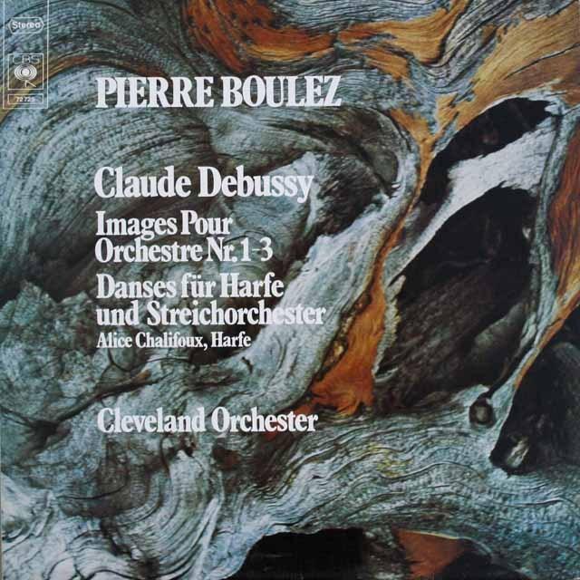 ブーレーズのドビュッシー/「管弦楽のための映像」ほか 独CBS 3308 LP レコード