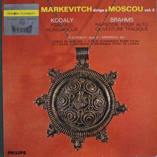 モスクワのマルケヴィチ vol.2 仏PHILIPS 3308 LP レコード