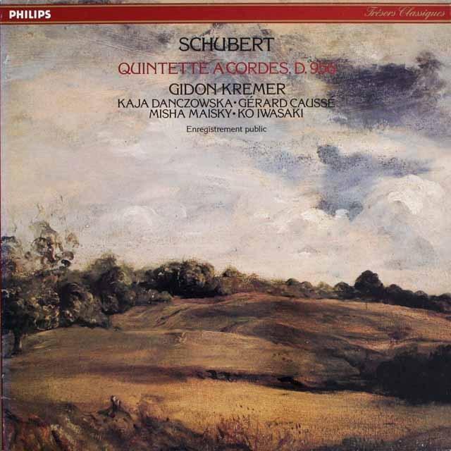 クレーメルらのシューベルト/弦楽五重奏曲 仏PHILIPS 3308 LP レコード