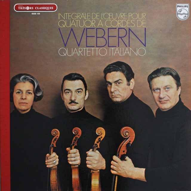 イタリア四重奏団のウェーベルン/弦楽四重奏のための作品集 仏PHILIPS   2536 LP レコード