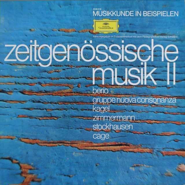 現代音楽集 vol.2 独DGG 3309 LP レコード