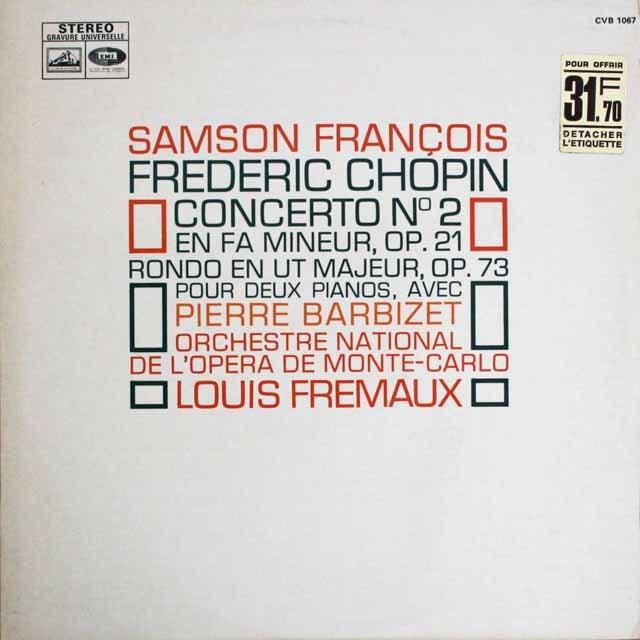フランソワのショパン/ピアノ協奏曲第2番    仏EMI  2537 LP レコード