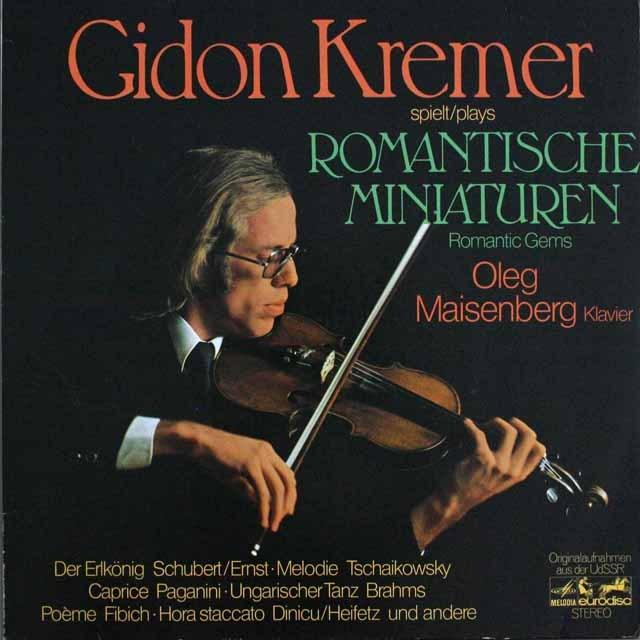 クレーメルの「ロマンティック小品集」 独EURODISC 3309 LP レコード
