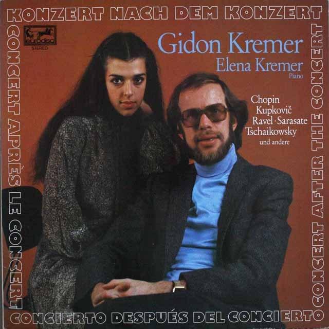 クレーメルの「ヴァイオリン小品集」 独EURODISC 3309 LP レコード