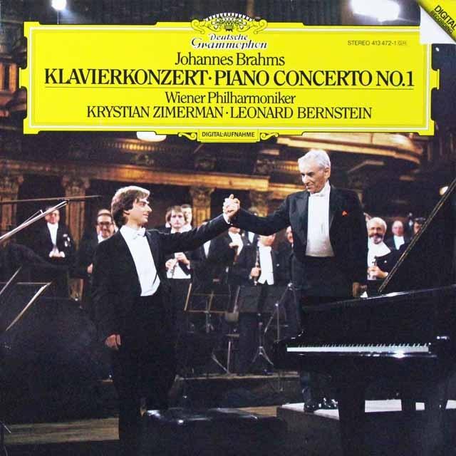 ツィンマーマン&バーンスタインのブラームス/ピアノ協奏曲第1番 独DGG 3298 LP レコード