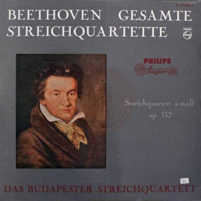 ブダペスト四重奏団のベートーヴェン/弦楽四重奏曲第15番  蘭PHILIPS   2538 LP レコード