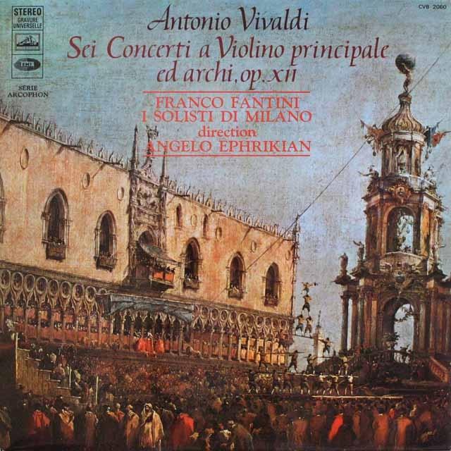 ファンティーニのヴィヴァルディ/6つのヴァイオリン協奏曲集  仏EMI   3310 LP レコード