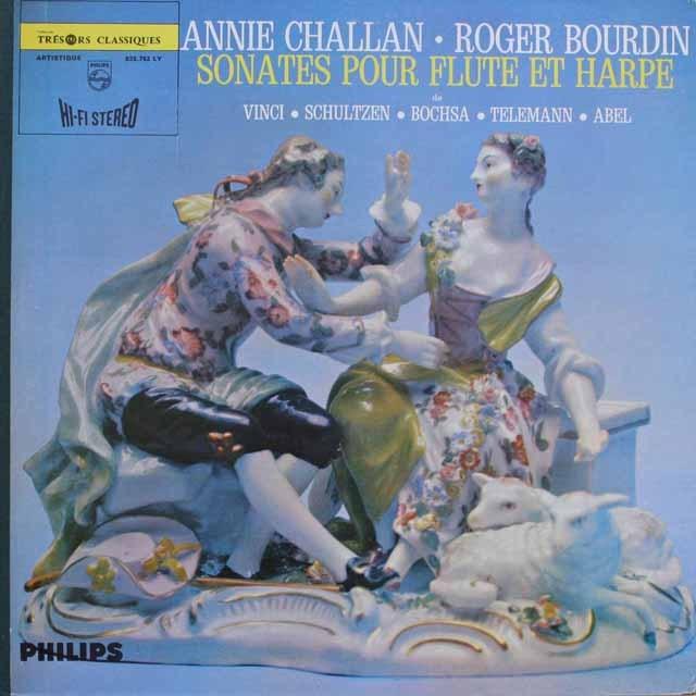 シャラン&ブルダンのフルートとハープのためのソナタ集 仏PHILIPS 3310 LP レコード