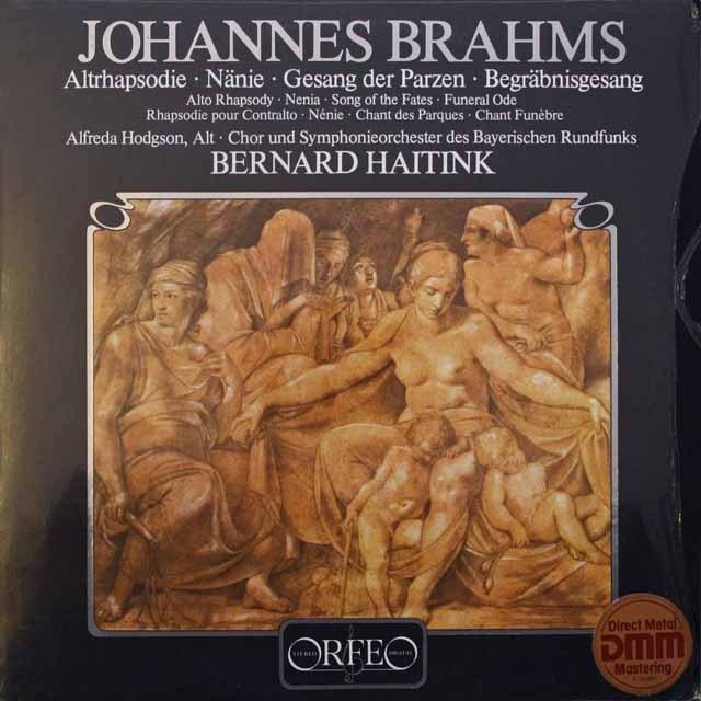 【未開封】 ハイティンクのブラームス/「アルト・ラプソディ」ほか 独ORFEO 3310 LP レコード
