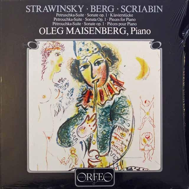 マイセンベルクのストラヴィンスキー/「ペトルーシュカ」ほか 独ORFEO 3310 LP レコード