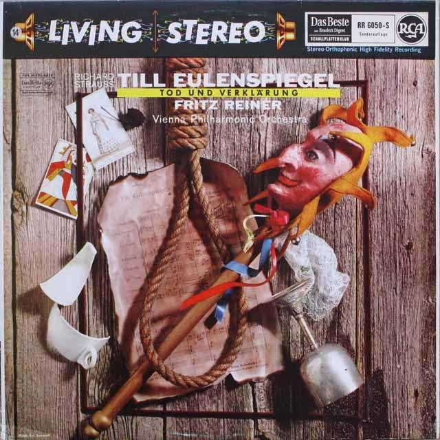 ライナーのR.シュトラウス/「ティル」「死と変容」  独RCA   2545 LP レコード