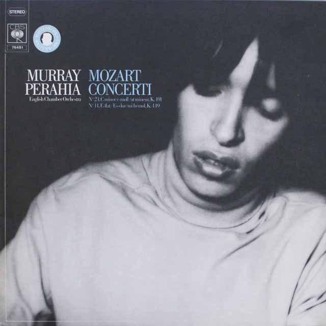 ペライアのモーツァルト/ピアノ協奏曲第24&14番   独CBS   2545 LP レコード