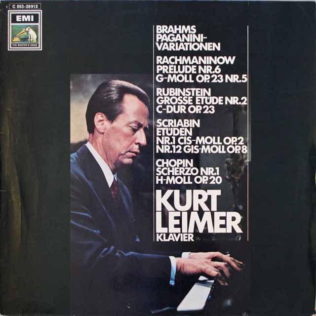 ライマーのブラームス/パガニーニの主題による変奏曲ほか 独EMI   2545 LP レコード