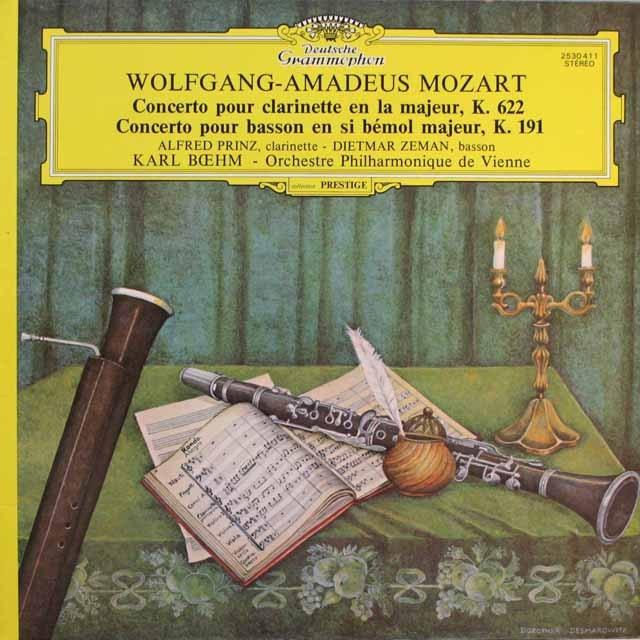 べーム&ウィーンフィル首席奏者のモーツァルト/クラリネット&ファゴット協奏曲  仏DGG   2543 LP レコード