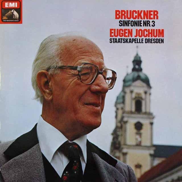 ヨッフムのブルックナー/交響曲第3番「ワーグナー」 独EMI 3312 LP レコード