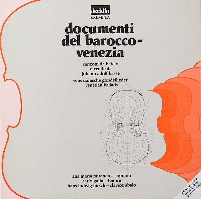 ミランダ&ガイファ、ヒルシュの「バロックの時代」 独Jecklin 2817 LP レコード