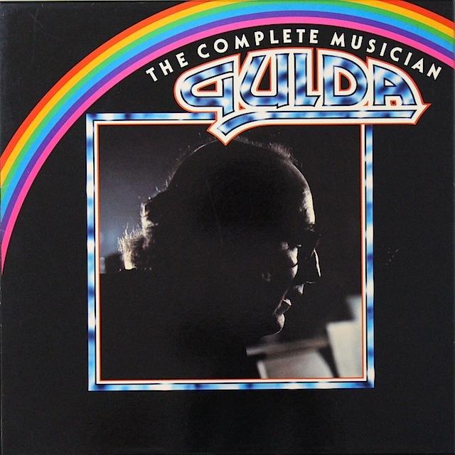 グルダの「ザ・コンプリート・ミュージシャン」(グルダ・ワークス) オーストリア・amadeo 3298 LP レコード