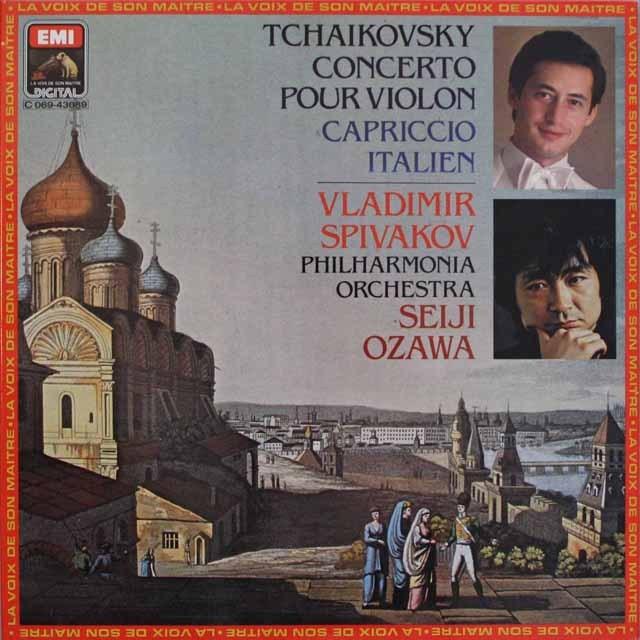 スピヴァコフ、小澤のチャイコフスキー/ヴァイオリン協奏曲ほか 仏EMI(VSM) 3316 LP レコード
